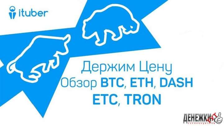 Forbes об основателе Tron